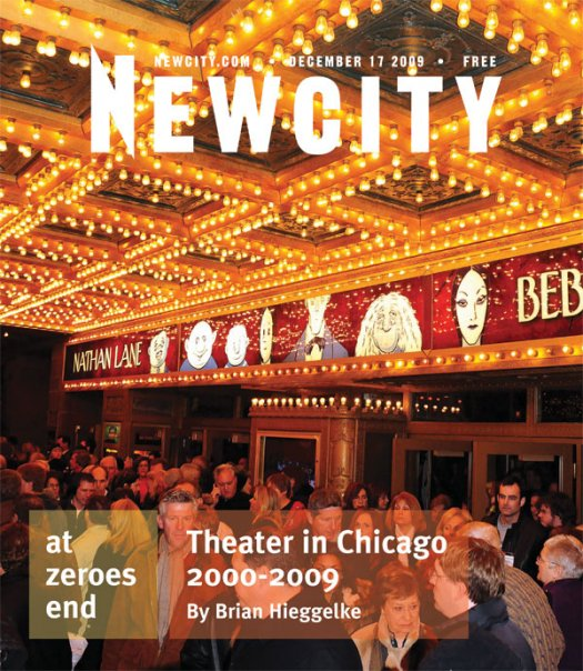 Theater in Chicago, 2000-2009