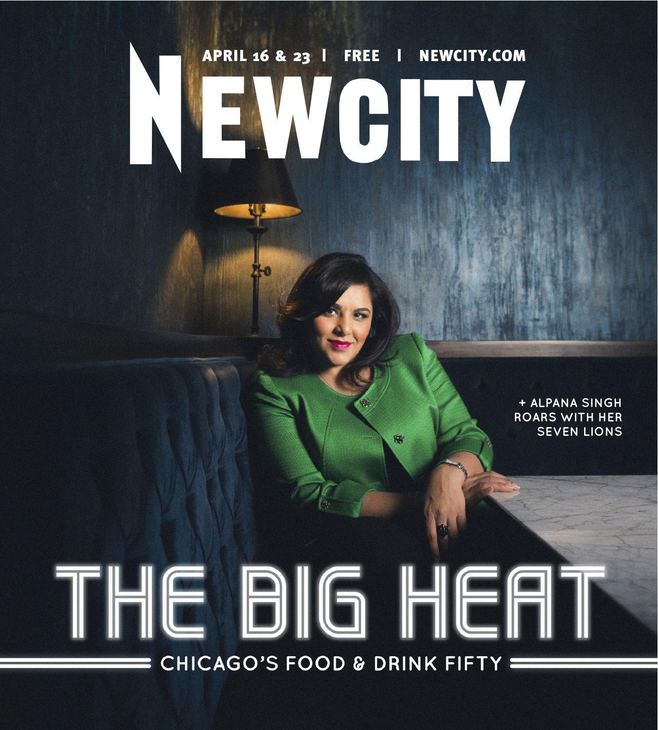 Newcity_TheBigHeat2015