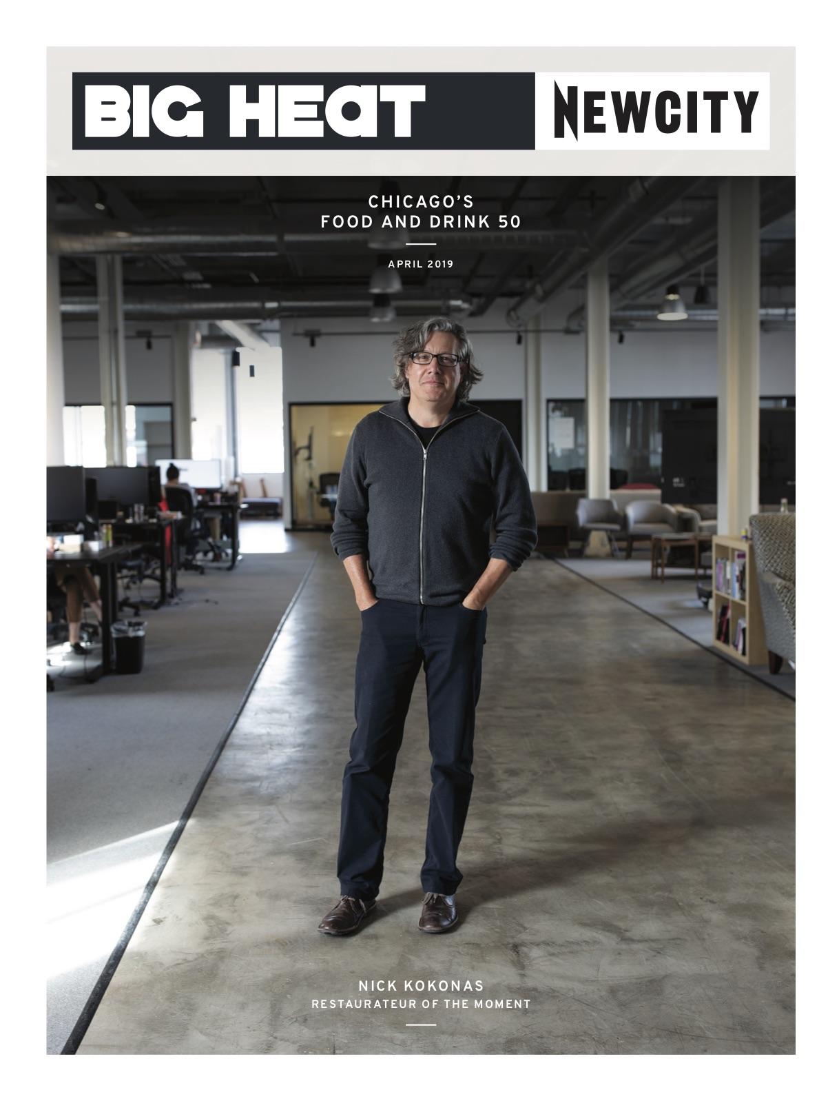 Newcity Chicago Cover April 2019